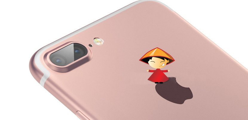 iPhone 7 china