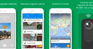google-street-view-para-ios-iphone-1