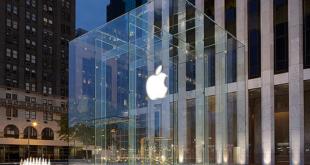 apple-store-5avenida