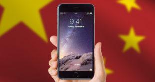 iPhoneChina-1