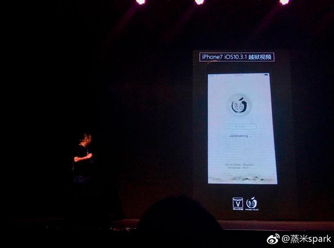 Jailbreak de Pangu para iOS 10.3 y iOS 10.3.1